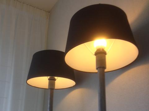 staande lamp, verlichting